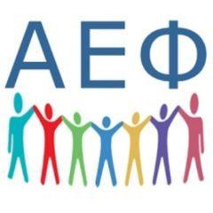 cropped-cropped-cropped-AEF_Logo_12-1-1.jpg